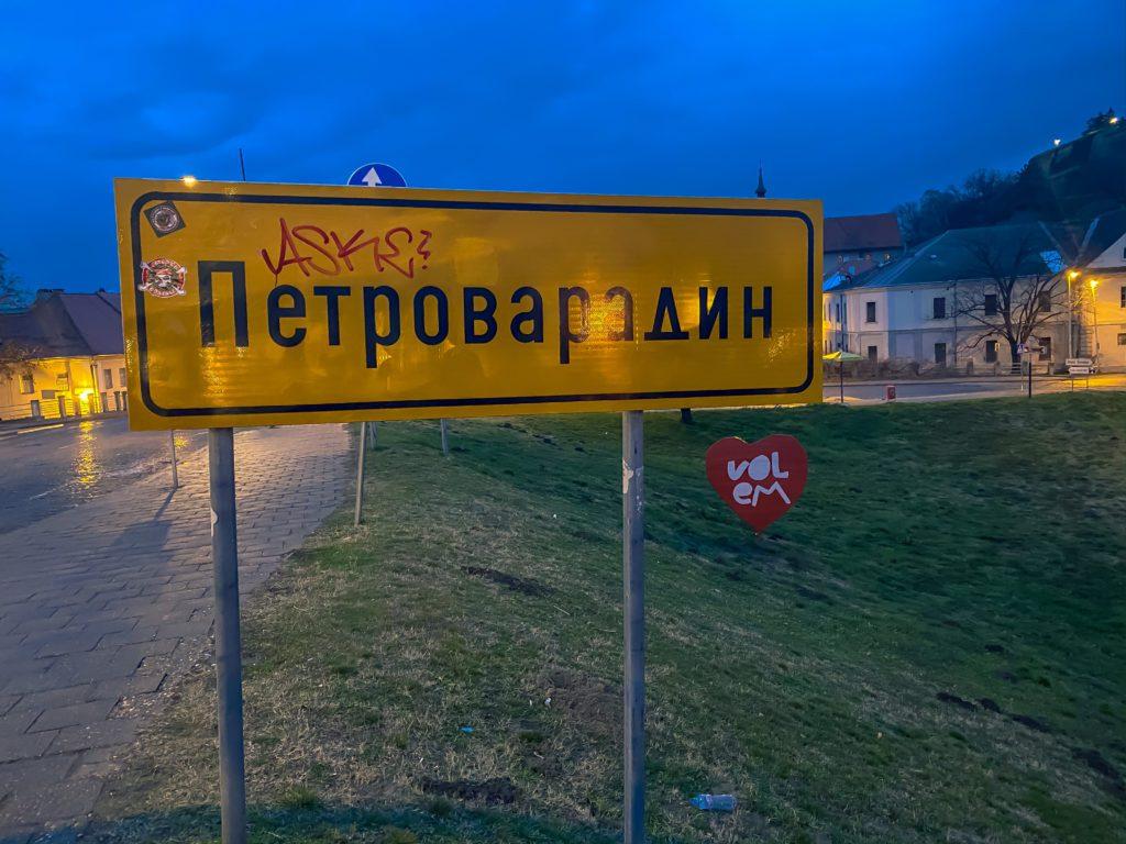Petrovaradin entrance board
